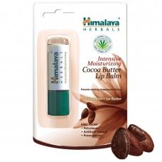 MOISTURIZING balzam na pery s kakaovym maslom
